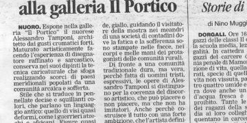 La Nuova 2008 Portico